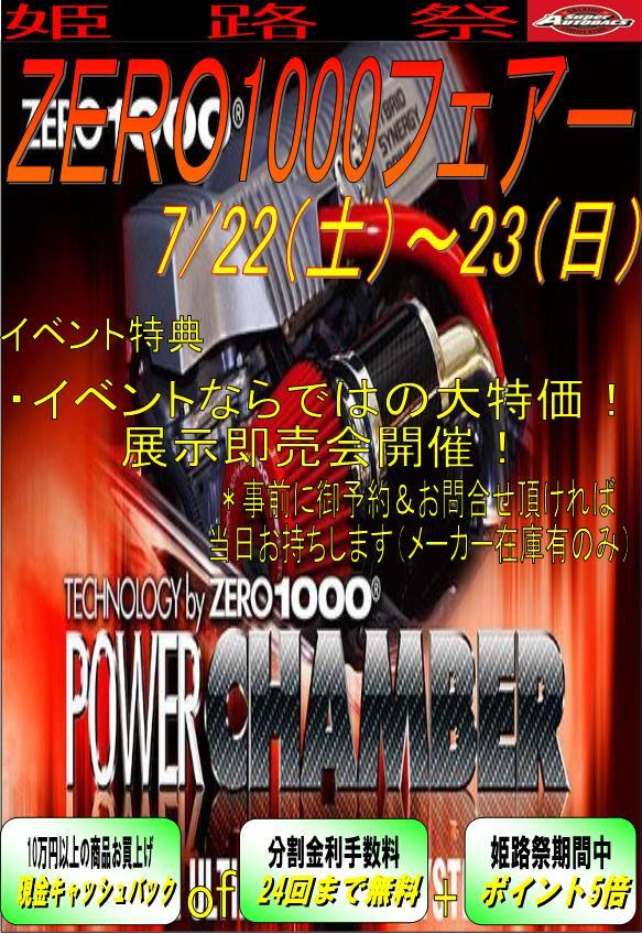 姫路祭 WEB13