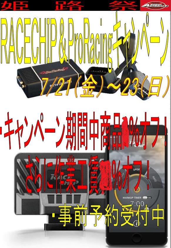 姫路祭 WEB12