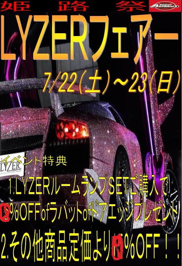 姫路祭 WEB1